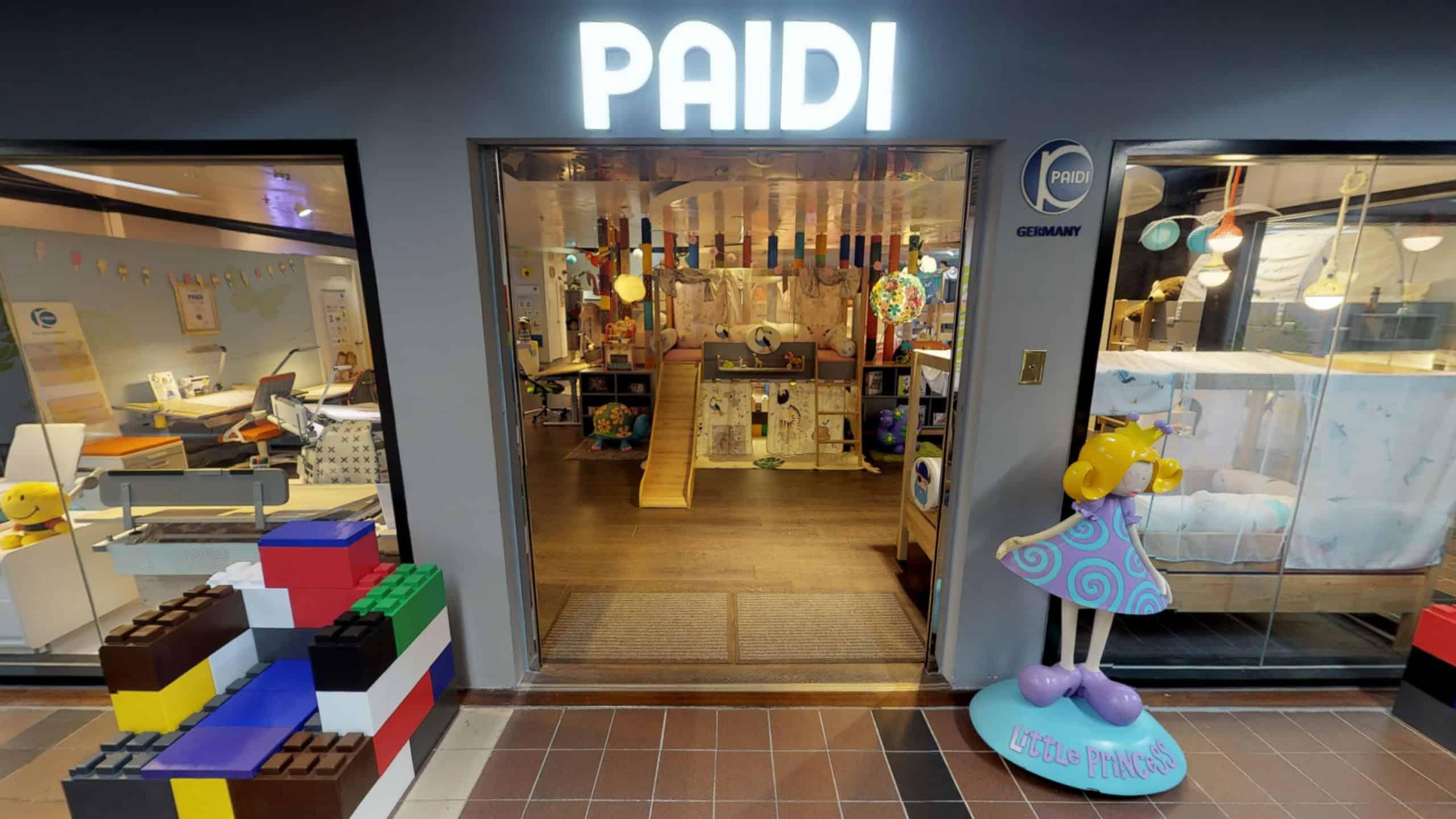 六大理由要到位於鴨脷洲新海怡廣場的 PAIDI 旗艦店